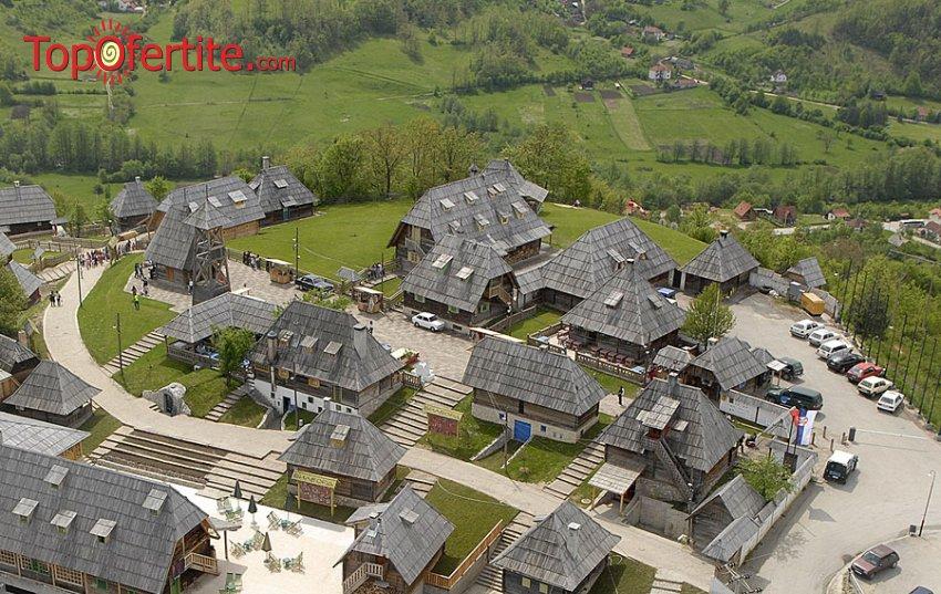 2-дневна екскурзия в приказния свят на Кустурица - Вишеград, Каменград и Дървенград + 1 нощувка със закуска, транспорт и екскурзоводско обслужване за 115 лв.
