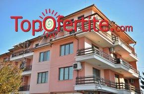 Хотелски апартаменти Панорама, Велинград! Нощувка в оборудван апартамент + интернет и паркинг на цени от 20 лв. на човек