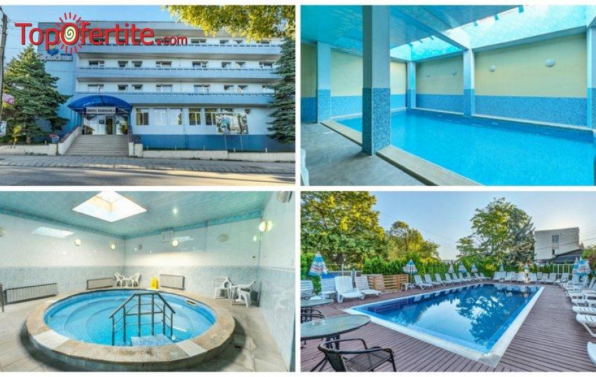 Хотел Германея, Сапарева баня! Нощувка + закуска, вечеря, вътрешен и външен минерални басейна, джакузи с топла минерална вода и сауна за 43 лв на човек