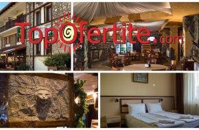 Почивка в хотел Родина 3*, Банско! Нощувка + закуска или закуска и вечеря и сауна на цени от 29 лв. на човек
