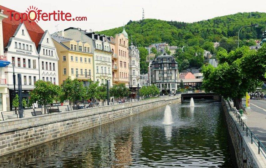 Балнео почивка в Карлови Вари, Чехия със самолет! 7 нощувки + самолетни билети, летищни такси и трансфер на цени от 1024 лв на човек