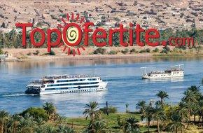 Ранни записвания за Круиз по Нил - Пролет 2020г! 7 нощувки + самолетни билети, летищни такси и трансфер на цени от 1134 лв на човек