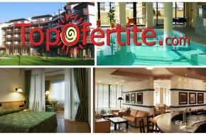 Хотел Орфей 4*, Банско през март! Нощувка + закуска, обяд, вечеря, напитки, транспорт до ски лифта, минерален басейн и Релакс пакет на цени от 55,90 лв. на човек