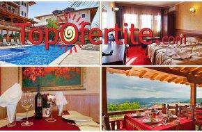 Парк-хотел Севастократор 3*, Арбанаси! Нощувка + закуска, сауна и парна баня и открит басейн на цени от 39,50 лв. на човек