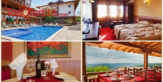 Парк-хотел Севастократор 3*, Арбанаси уикенд! 2 нощувки + закуски, вечери, сауна, парна баня и открит басейн за 129 лв. на човек