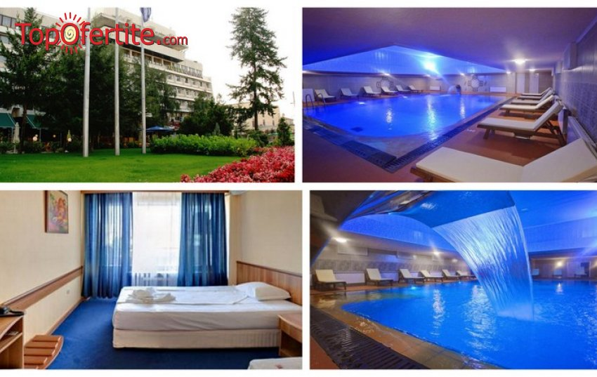 Гранд хотел Казанлък 3*! Нощувка + закуска, вечеря, минерален басейн и Чисто нов реновиран СПА център за 64 лв. на човек