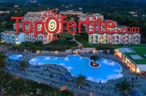 Mareblue Beach Resort 4*, о.Корфу, Гърция! Нощувка на база All Inclusive + басейн и безплатно за деца до 11,99г. на цени от  64 лв. на човек