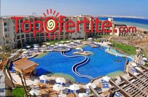 Почивка в Египет със самолет! 7 нощувки на база Tropitel Elite AI в хотел Tropitel Sahl Hashesh 5 *, самолетни билети, летищни такси и трансфер за 1131 лв на човек