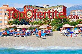 Почивка в Sun Fire Beach Hotel 4*, Алания, Турция! 7 нощувки на база All Inclusive + самолет, летищни такси и трансфер само за 480 лв. на човек