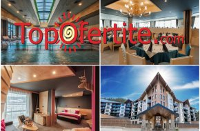 Пролетна ваканция в хотел Арте СПА и Парк 5*, Велинград! 3 или повече нощувки + закуски, вечери, вътрешен минерален басейн и Уелнес пакет на цени от 363.40 лв на човек + Безплатно за деца до 12г