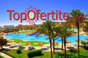 Почивка в Египет със самолет! 7 нощувки на база All Inclusive в хотел Royal Lagoons Aqua Park Resort Hurghada 5*, самолетни билети, летищни такси и трансфер за 826 лв. на човек