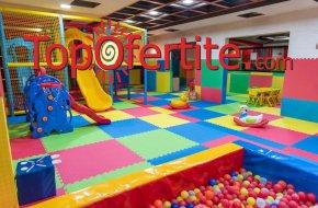 Детски рожден ден с включени менюта за 10 или 15 деца и родители + новооткрита детска зала и ан...