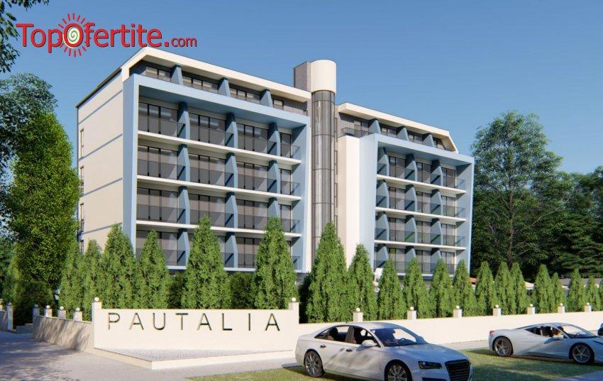 Обновения хотел Пауталия, Слънчев Бряг! Нощувка на база All Inclusive + басейн с джакузи на цени от 39 лв. на човек