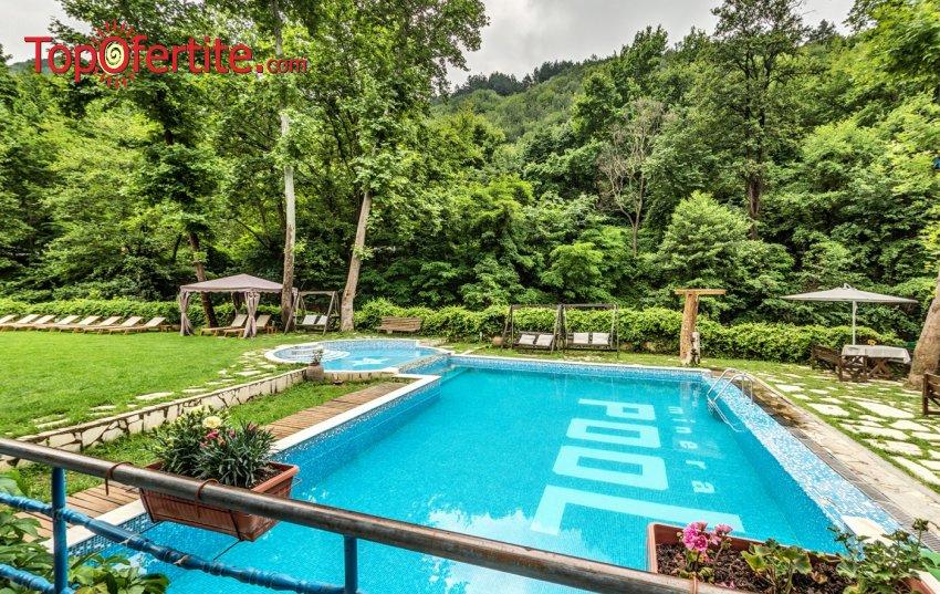 Хотел Бохема СПА 3*, село Огняново през лятото! 1 нощувка + закуска, вечеря, 3 басейна с топла минерална вода и Уелнес пакет за 61 лв на човек