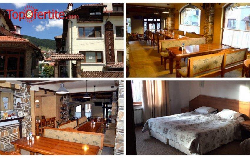 Хотел Турист, Чепеларе! 1 нощувка + закуска, вечеря, сауна и възможност за Безплатна нощувка за 40 лв. на човек