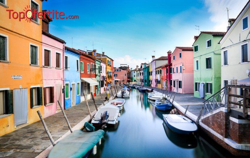 5-дневна Романтична екскурзия до Венеция, Падуа и градът на влюбените Верона + 3 нощувки със закуски, екскурзоводско обслужване, екскурзия до Венеция, Панорамна обиколка на Загреб и посещение на Падуа за 195 лв.