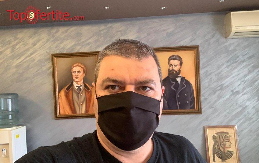 10 броя предпазни маски за многократна употреба от 100% памук само за 15 лв вместо за 30 лв
