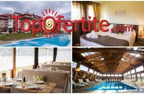 Великден в хотел Севън Сийзънс, село Баня, Банско! 3 или 4 нощувки + закуска и вечеря, вътрешен...