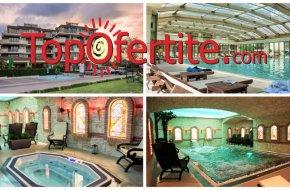 СПА в Хотел Long Beach Resort & SPA 5*, Шкорпиловци! Нощувка на база All Inclusive + басейн с минерална вода и термална зона на цени от 67 лв. на човек