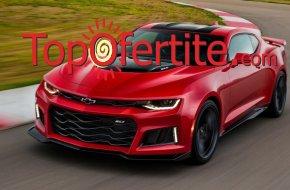 Годишен технически преглед ГТП на лек автомобил в кв. Изгрев до Интерпред за 32 лв вместо за 40 лв