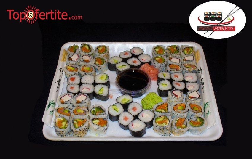 Суши сет от 56, 66 или 108 броя вкусни хапки от Суши Маркет на цени от 20,90 лв