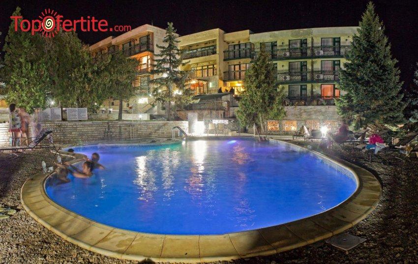 Хотел Виталис, с. Пчелин - Пчелински минерални бани! 1, 3 или 5 нощувки + закуски, външен и вътрешен басейн с минерална вода 34-38 градуса и Уелнес пакет на цени от 20 лв. на човек