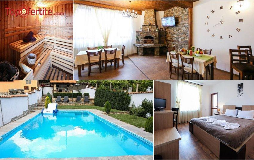 Къща за гости House Of Time, село Огняново! Нощувка + външен басейн, барбекю и сауна за 27 лв. на човек