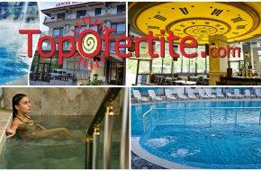 Хотел Царска баня, гр. Баня, Карловско! Нощувка + закуска, голям външен басейн с топла минералн...