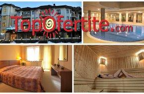 Апартаменти за гости Вила Парк, Боровец! Нощувка + закуска или закуска и вечеря + 14-метров вътрешен отопляем басейн, Уелнес пакет на цени от 24,90 лв. на човек