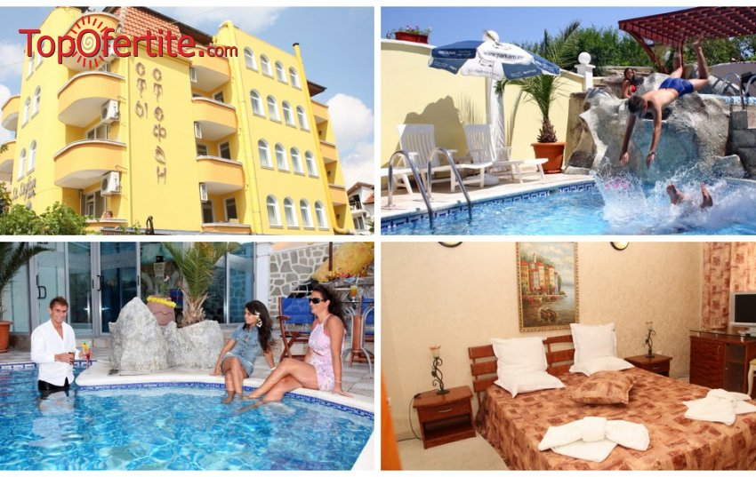 На море в Хотел Свети Стефан, Приморско! 5-дневен пакет + закуска, обяд и вечеря, външен басейн, чадър и шезлонг за 187,50 лв. на човек