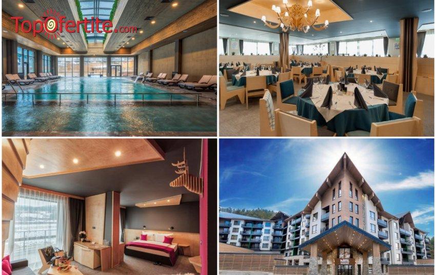 Хотел Арте СПА и Парк 5*, Велинград! Нощувка + закуска, вечеря, външен и вътрешен минерален басейн и Уелнес пакет на цени от 96 лв на човек + Безплатно за деца до 12г.