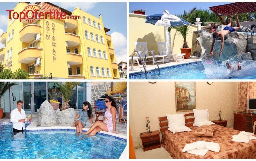 На море в Хотел Свети Стефан, Приморско! 10-дневен пакет + закуска, обяд и вечеря, външен басейн, чадър и шезлонг за 360 лв. на човек