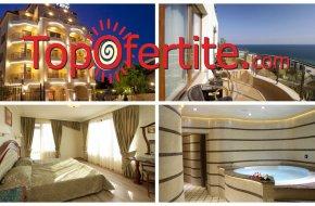 На море в Хотел Аква Вю 4*, Златни пясъци, на 200 м от плаж Кабакум! Нощувка + закуска или закуска и вечеря с напитки, басейн на цени от 55 лв. на човек + дете до 13г. Безплатно