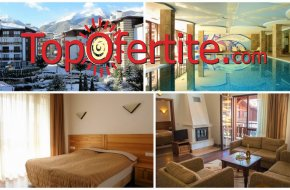 Хотел Уинслоу Инфинити 3*, Банско! 1 нощувка в студио или апартамент на база All Inclusive, отопляем басейн, джакузи и Уелнес пакет за 58 лв на човек