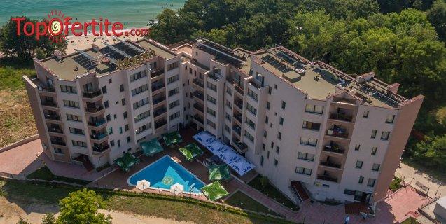 На море в Хотел Морето, Обзор първа линия! Нощувка в апартамент + закуска, обяд, вечеря, напитки, басейн, чадър и шезлонг на плажа на цени от 63 лв. на човек + дете до 11, 99 г. Безплатно
