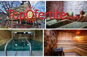 Хотел България 3*, Велинград! 3 или 4 нощувки + закуски, вечери, топъл минерален басейн и Уелнес пакет за 90 лв на човек