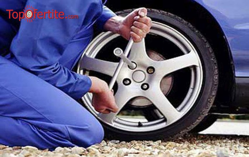 Смяна на гуми с включен монтаж, демонтаж, баланс и тежести в ТЕХНОПРОГРЕС ММ за 16 лв вместо за 25 лв