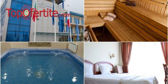 Релакс хотел Астреа 3*, Хисаря! Нощувка със закуска, или закуска и вечеря + вътрешен минерален басейн и Релакс пакет на цени от 25 лв на човек