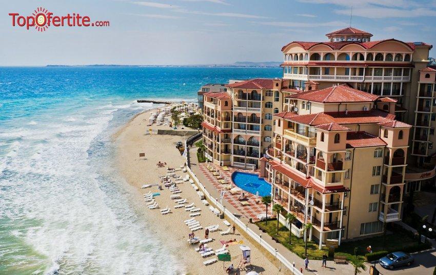 На море в Хотел Атриум Бийч 4*, Елените Първа линия! Нощувка на база Аll inclusive + аквапарк, лунапарк, външен басейн, шезлонг и чадър на цени от 61,60 лв на човек