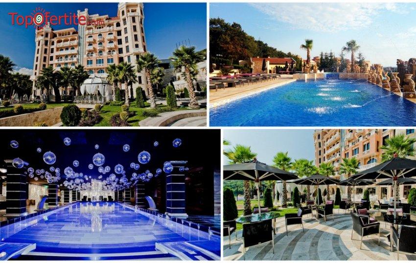 На море в Хотел Роял Касъл 5*, Елените! 1 нощувка + закуска, вечеря, аквапарк, лунапарк, вътрешен и външен басейн, шезлонг и чадър на плажа и басейните на цени от 59 лв. на човек + Безплатен паркинг