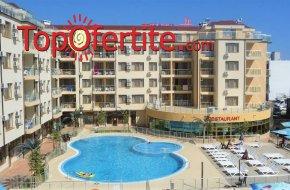 На море в Хотел Рио Гранде 4*, Слънчев бряг! Нощувка със закуска + басейн, анимация и шатъл до ...