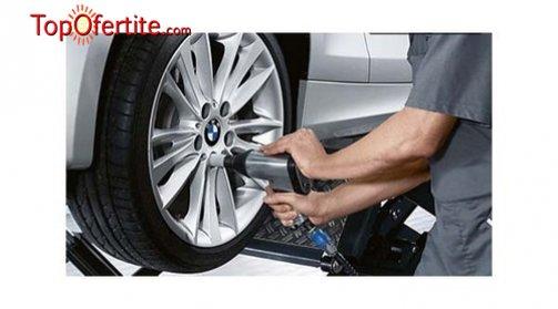Смяна на 4 бр. гуми до 16 цола с включен монтаж, демонтаж и баланс от автоцентър Авто-Ангелов за 19,99 лв.
