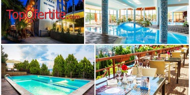 Парк хотел Олимп 4*, Велинград! Нощувка със закуска или закуска и вечеря + вътрешен минерален басейн с гейзер и джетове и СПА пакет на цени от 52 лв на човек