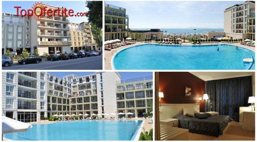 На море в Хотел Феста Поморие Ризорт 4* Първа линия! Нощувка в апартамент изглед парк + външен и вътрешен басейн, джакузи, анимация, шезлонги и чадъри на цени от 38,50 лв. на човек