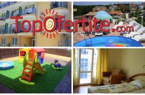 На море в Семеен Хотел Кипарис, Китен на 350 метра от плажа! 3-дневен пакет + закуски и вечери и басейн за 60 лв. на човек + дете до 11,99 г. Безплатно