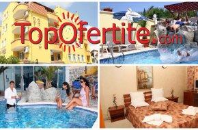 На море в Хотел Свети Стефан, Приморско! 1-дневен пакет + закуска и вечеря, външен басейн, чадър и шезлонг за 35,50 лв. на човек