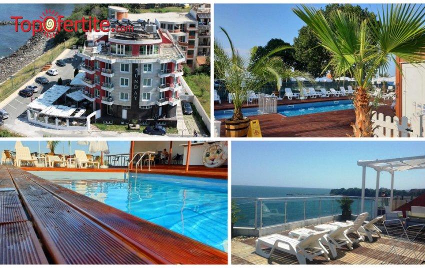 На море в Хотел Съндей, Китен на първа линия! 4 или 5 нощувки със закуски, обеди и вечери в двойна стая + басейн, шезлонг и чадър на цени от 156 лв. на човек