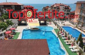 На море в Хотел Корона, Свети Влас! Нощувка на база All Inclusive + басейн с водна пързалка с шезлонг и чадър на цени от 39,80 лв. на човек