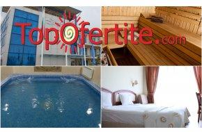 Релакс хотел Астреа 3*, Хисаря! 3, 4 или 5 нощувки със закуски и вечери + външен басейн, топъл минерален басейн и Релакс пакет на цени от 139 лв на човек