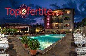 Хотел Енира 4*, Велинград! 5 нощувки + закуски, вечери, вътрешен и външен минерален басейн и СПА пакет на цени от 59,50 лв. на човек на вечер